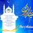Eid-al-Fitr-2015: Come For The Festive Prayer On Friday!