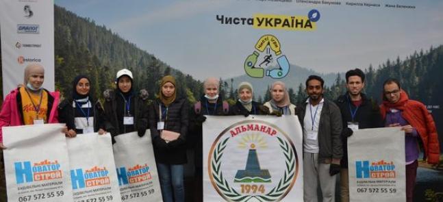 В экосостязаниях «Чистые игры» приняла участие команда харьковского ИКЦ «Аль-Манар»