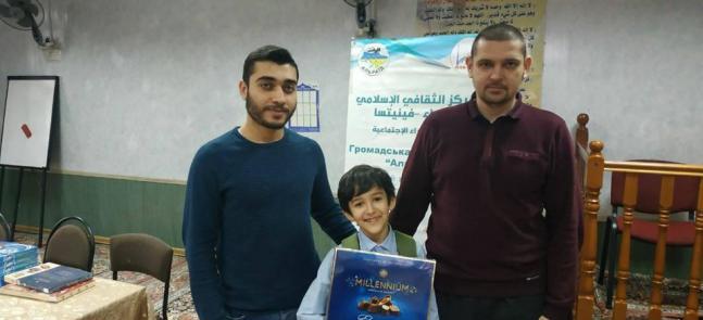 Конкурс Корану для найменших відбувся в ІКЦ Вінниці