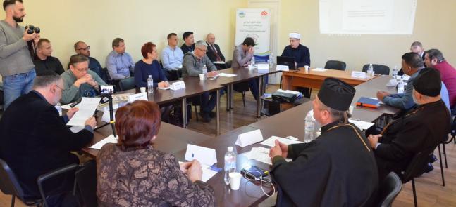Исламофобия и ксенофобия в Украине: кому выгодно, и как помочь? - круглый стол в Днепре