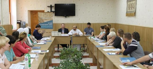 VI Summer School of Islamic Studies: Celebrated Researchers Share Experience with Their Future Colleagues