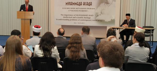 «Альраид» популяризирует наследие Мухаммада Асада в течение десятилетия