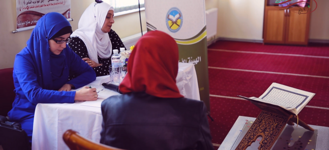 Вітаємо призерок столичного конкурсу читців Корану!