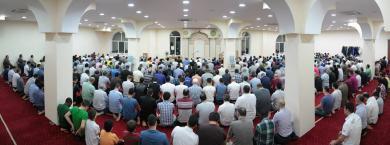 "Fruit Of Ramadan At ""Alraid"" Islamic Cultural Centres"