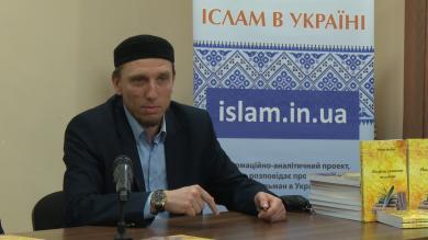 Авторская презентация «Послание о единстве мусульман»: цель, описание, планы
