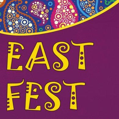 East Fest знову кличе в гості: на вас чекають подарунки, квести, частування та майстер-класи!