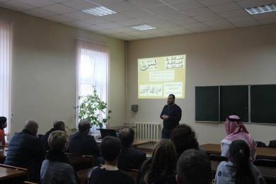 Показ мод, мехенди и кофе: День арабского языка в Одессе