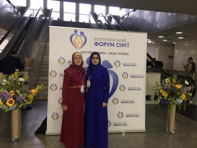 Мусульманки взяли участь у Всеукраїнському форумі сім'ї