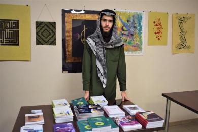 Язык, алфавит, каллиграфия — в ИКЦ Днепра отметили День арабского языка