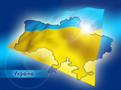 Call For Ukrainian Muslims And All The People Of Ukraine