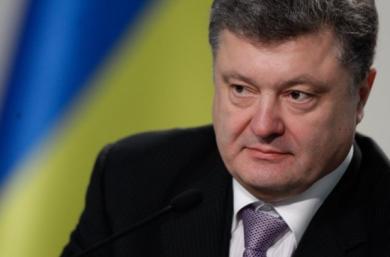 Honorable Mr. Petro Poroshenko,