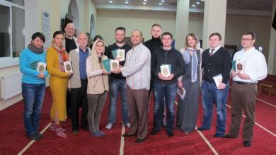 Неформальна група міжрелігійного миру в стінах київського ІКЦ