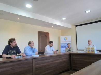 Презентация новой книги Теймура Атаева в ИКЦ Киева