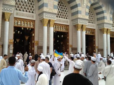Украинские мусульмане в Медине: готовились к Хаджу сами и помогали другим