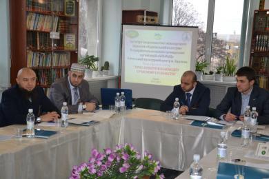 Круглый стол «Кросс-культурные взаимодействия в современном обществе» в харьковском исламском культурном центре