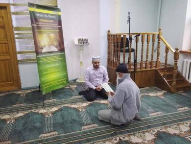Читай «Аль-Фатиху» правильно!