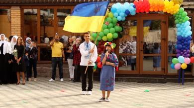 Новий навчальний рік у гімназії «Наше майбутнє»: як це було в Києві та Харкові