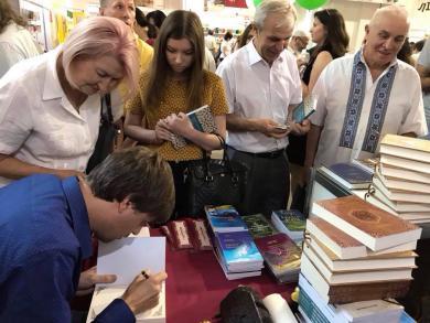 Исламоведение на VIII «Книжном Арсенале»: успейте посмотреть и приобрести