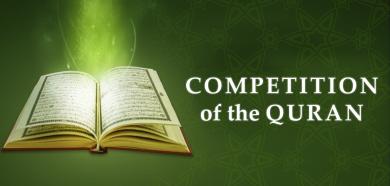 Kyiv ICC Mosque Parishioners Prepare For The Qur'an Reciting Contest