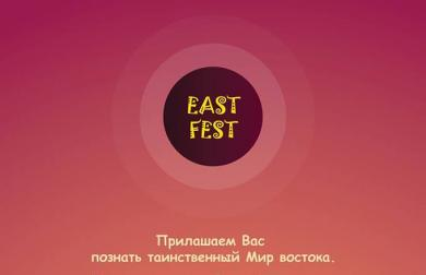 Let's East Fest After Independence Day!
