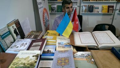 "yesterday, today, tomorrow"" at XXV Lviv Book Forum"