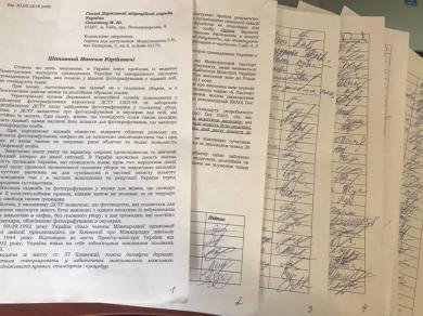Более полутысячи мусульманок подписали обращение к ГМС Украины о разрешении фотографироваться на документы в платке