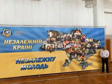 Тарик Сархан на X Всеукраинском антинаркотическом лагере