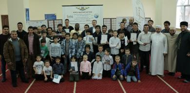 Congratulating the Prizewinners of XX All-Ukrainian Qur'an Recitation Contest!