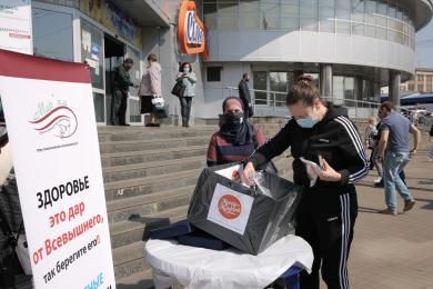 В Киеве мусульмане раздавали бесплатные многоразовые маски