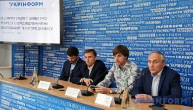 УКРИНФОРМ: Без мира и религии. Заявление о репрессиях и преследованиях на оккупированной территории Донбасса