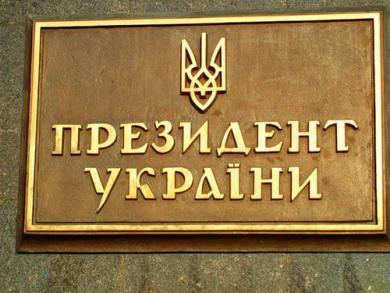 Обращение к кандидатам в президенты Украины