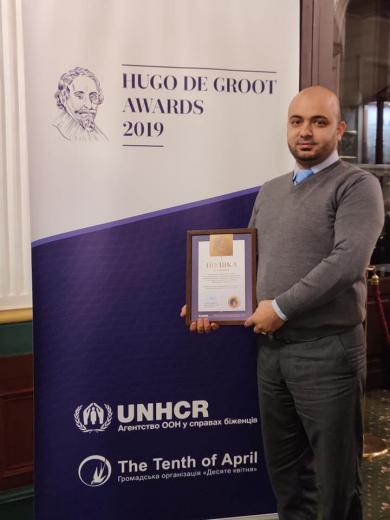 ИКЦ Одессы получает благодарность в рамках первого вручения Премии Гуго Гроция