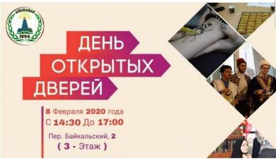ИКЦ Харькова приглашает на День хиджаба и День открытых дверей!