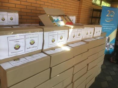 300 продуктовых наборов от Посольства Катара и ИКЦ Киева — для нуждающихся и жильцов хосписа