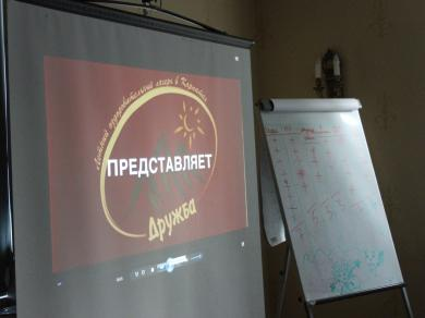 "Do-It-Yourself Directors and Cameramen: Short Movie Contest at Summer Camp ""Druzhba"""