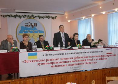 У кримському ІКЦ проведено педагогічну конференцію, присвячену естетичному розвитку особистості