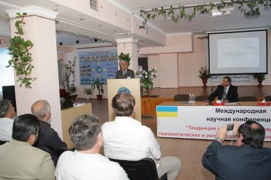 На міжнародній конференції в Криму вчені п'яти країн обговорили тенденції і перспективи геополітичних і релігійних процесів