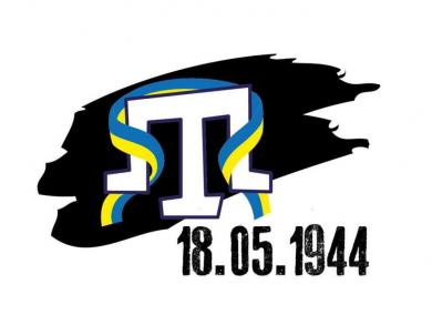 APPEAL To The Crimean Tatar People Due To 70th Anniversary of Deportation