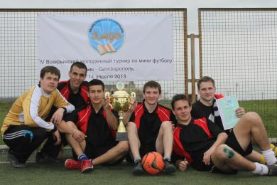 """Sixteen Crimean teams competing for """"Emel"""" cup on mini-football"""