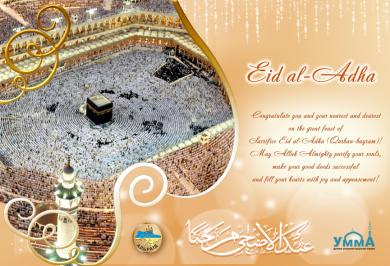 "Association ""Alraid"" sends all Muslims Eid congratulations!"