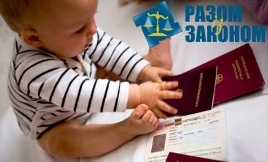 Registering A Newborn Baby