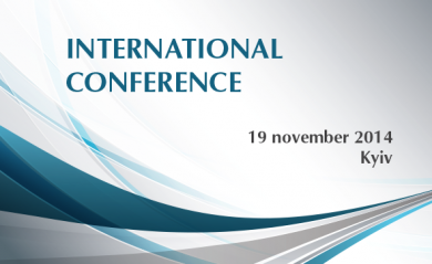Welcoming Islamic Researchers To Take Part In An International Conference!