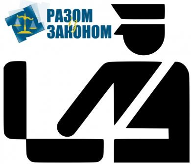 Таможенные правила Украины в помощь туристам и студентам, ч.1