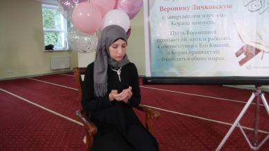 16 Year-Old Veronika Lyckkovska Is Ukraine's Youngest Certified Hafidhah