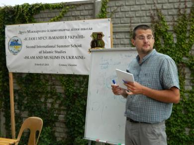 """A Trip From Medieval Alchemistry to """"Arab Spring"""": Participants of Summer School for Islamic Studies Discussed Scientific and Social Progress in The Islamic World"""