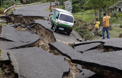 Щирі співчуття жертвам землетрусу в Південній Азії