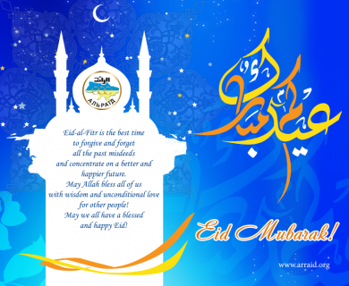Eid-al-Fitr-2015: Come For The Festive Prayer On Friday!
