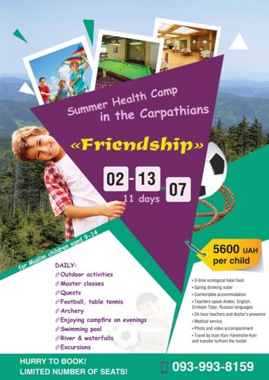 Carpathian Mountains, Torrents and Waterfalls: Book Your Child's Trip ASAP!