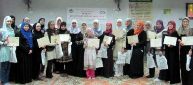 The Islamic Cultural Center in Vinnitsa inviting Koran readers from various cities