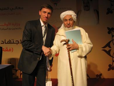 "Chairman of auditory commission of ""Alraid"" participates in international conference on fikh"
